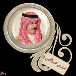 .•**•. مهندس الكلمة عبدالمحسن ].•**•.