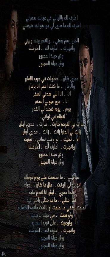 .•**•.[ أعترف عبدالكريم عبدالقادر ].•**•.