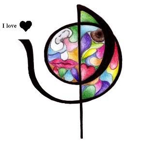 love psicologiaAbattoir | Abattoir