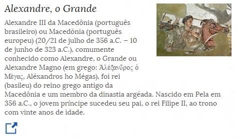 21 de junho - Alexandre, o Grande.jpg