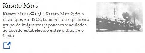 18 de junho - 1908 - Aporta em Santos o navio Kasato-Maru, trazendo os primeiros imigrantes japoneses ao Brasil.jpg